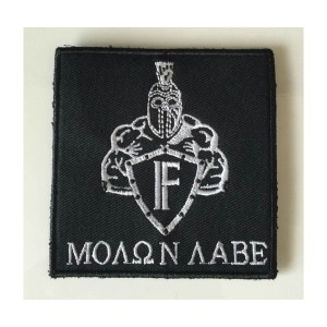 Spartan morale patch